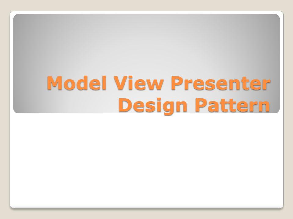 Model View Presenter Design Pattern